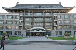 Imagem: Fachada da biblioteca da Universidade de Pequim (Foto: Divulgação)
