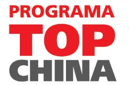 Imagem: Logomarca do Programa Top China (Imagem: Reprodução da Internet)