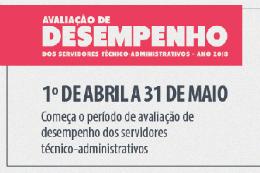 Banner da Avaliação de desempenho dos servidores técnico-administrativos da UFC