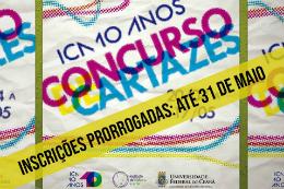 Imagem: Cartaz do concurso de cartazes