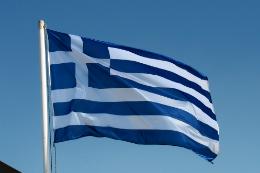 Imagem: Bandeira da Grécia