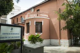 Imagem: As Casas de Cultura Estrangeiras da UFC estão localizadas no Campus do Benfica (Foto: Jr. Panela/UFC)