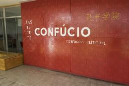 Imagem: foto de uma parede vermelha com o nome Instituto Confúcio em português e em inglês