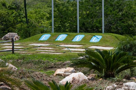 Imagem: Foto de letreiro na Fazenda Experimental Vale do Curo, em Pentecoste, onde lê-se as iniciais FEVC. (Foto: Viktor Braga)
