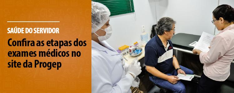 Clique aqui e saiba mais sobre consultas e exames médicos periódicos para servidores.