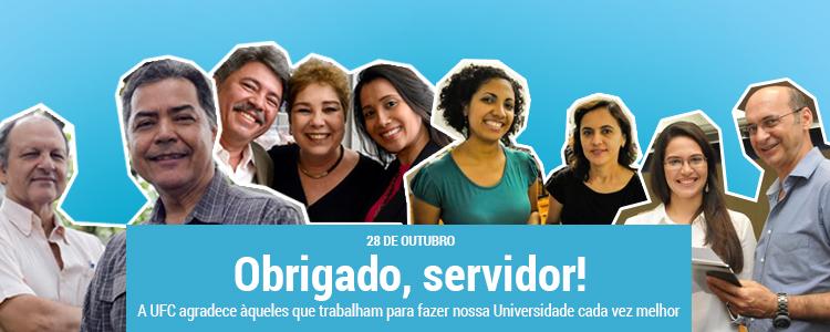 Clique aqui e leia mensagem da Reitoria sobre o Dia do Servidor